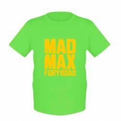 Детская футболка MadMax - FatLine