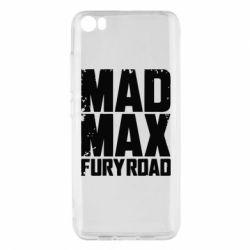 Чохол для Xiaomi Mi5/Mi5 Pro MadMax