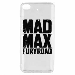 Чохол для Xiaomi Mi 5s MadMax
