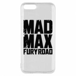 Чохол для Xiaomi Mi6 MadMax