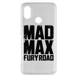 Чохол для Xiaomi Mi8 MadMax