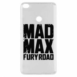 Чохол для Xiaomi Mi Max 2 MadMax