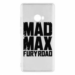 Чохол для Xiaomi Mi Note 2 MadMax