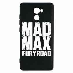 Чохол для Xiaomi Redmi 4 MadMax