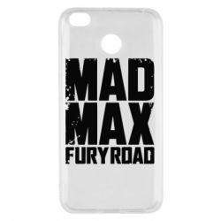 Чохол для Xiaomi Redmi 4x MadMax