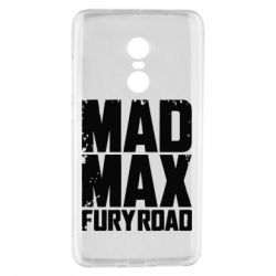 Чохол для Xiaomi Redmi Note 4 MadMax