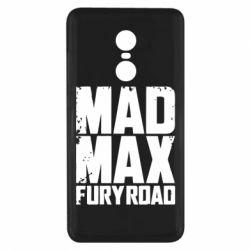 Чохол для Xiaomi Redmi Note 4x MadMax