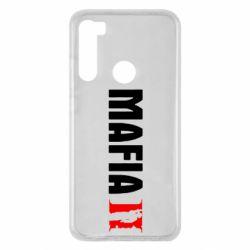 Чохол для Xiaomi Redmi Note 8 Mafia 2