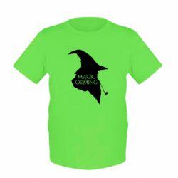 Детская футболка Magic is coming