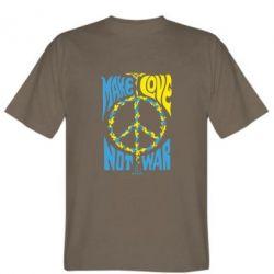 Мужская футболка Make love, not war - FatLine