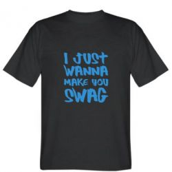 Make you SWAG - FatLine