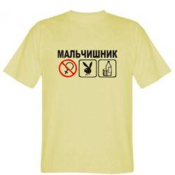 Мужская футболка Мальчишник - FatLine