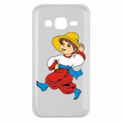 Чехол для Samsung J2 2015 Маленький українець - FatLine