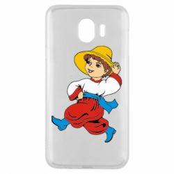Чехол для Samsung J4 Маленький українець