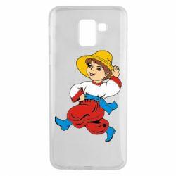 Чехол для Samsung J6 Маленький українець
