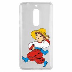 Чехол для Nokia 5 Маленький українець - FatLine
