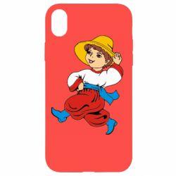 Чехол для iPhone XR Маленький українець - FatLine