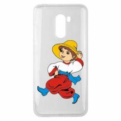 Чехол для Xiaomi Pocophone F1 Маленький українець - FatLine