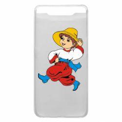 Чехол для Samsung A80 Маленький українець