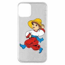 Чехол для iPhone 11 Маленький українець