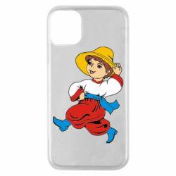 Чехол для iPhone 11 Pro Маленький українець