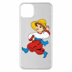 Чехол для iPhone 11 Pro Max Маленький українець
