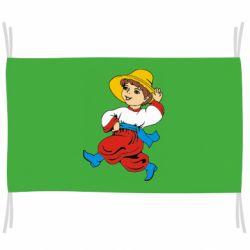 Флаг Маленький українець