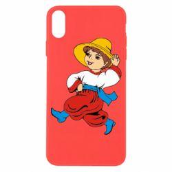 Чехол для iPhone X Маленький українець - FatLine