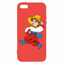 Чехол для iPhone5/5S/SE Маленький українець - FatLine