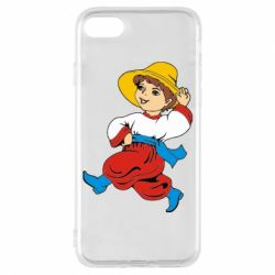 Чехол для iPhone 7 Маленький українець