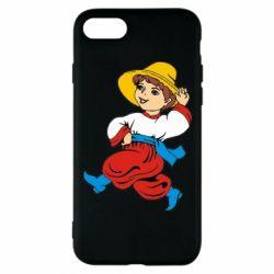 Чехол для iPhone 8 Маленький українець
