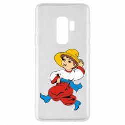Чехол для Samsung S9+ Маленький українець - FatLine