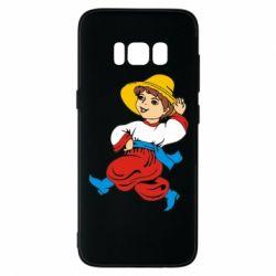 Чехол для Samsung S8 Маленький українець - FatLine