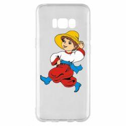 Чехол для Samsung S8+ Маленький українець - FatLine