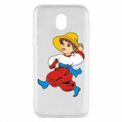 Чехол для Samsung J5 2017 Маленький українець - FatLine
