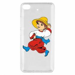 Чехол для Xiaomi Mi 5s Маленький українець - FatLine