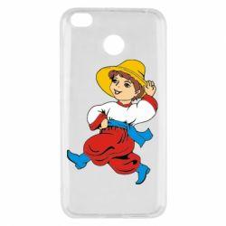 Чехол для Xiaomi Redmi 4x Маленький українець - FatLine