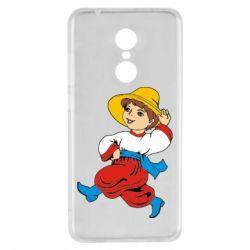Чехол для Xiaomi Redmi 5 Маленький українець - FatLine