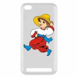 Чехол для Xiaomi Redmi 5a Маленький українець - FatLine