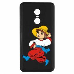 Чехол для Xiaomi Redmi Note 4x Маленький українець