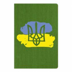 Блокнот А5 Мальований прапор