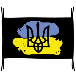 Флаг Мальований прапор