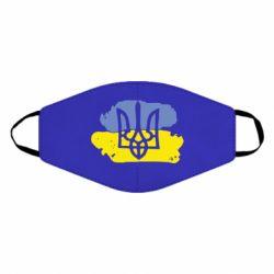 Маска для лица Мальований прапор