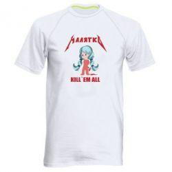Чоловіча спортивна футболка Малятко