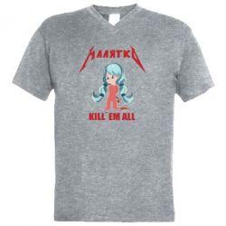 Чоловіча футболка з V-подібним вирізом Малятко