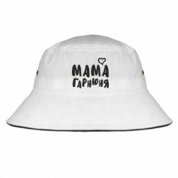 Панама Мама гарнюня