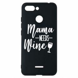 Чехол для Xiaomi Redmi 6 Mama need wine