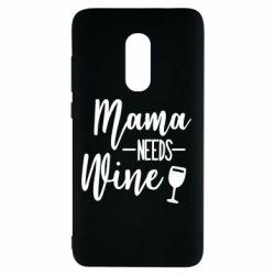 Чехол для Xiaomi Redmi Note 4 Mama need wine
