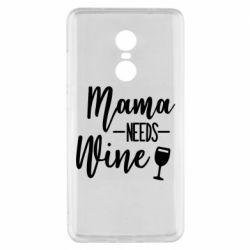 Чехол для Xiaomi Redmi Note 4x Mama need wine
