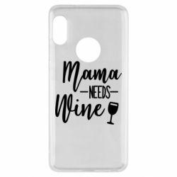 Чехол для Xiaomi Redmi Note 5 Mama need wine